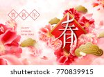 chinese new year design  spring ... | Shutterstock .eps vector #770839915