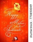 happy makar sankranti religious ... | Shutterstock .eps vector #770850049