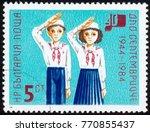 ukraine   circa 2017  a postage ... | Shutterstock . vector #770855437