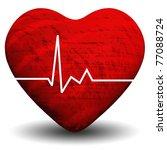 High Resolution 3d Heart...
