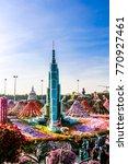 dubai  united arab emirates  ... | Shutterstock . vector #770927461