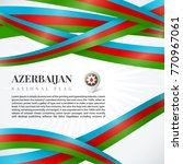 azerbaijan flag vector... | Shutterstock .eps vector #770967061