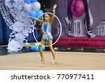 orenburg  russia   november 25  ... | Shutterstock . vector #770977411