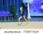 orenburg  russia   november 25  ... | Shutterstock . vector #770977429