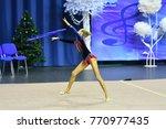orenburg  russia   november 25  ... | Shutterstock . vector #770977435