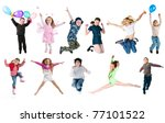 collection photos of jumping... | Shutterstock . vector #77101522
