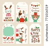 set of merry christmas and... | Shutterstock .eps vector #771016519