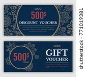 gift voucher template. vector... | Shutterstock .eps vector #771019381