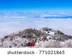 deogyusan mountains covered by...   Shutterstock . vector #771021865