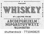 vintage font  handcrafted... | Shutterstock .eps vector #771040825