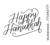 happy hanukkah hand lettered... | Shutterstock .eps vector #771043777