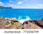 the onigajo rocks were believed ... | Shutterstock . vector #771056749