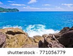 the onigajo rocks were believed ... | Shutterstock . vector #771056779
