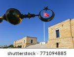 mausoleum of ataturk  anitkabir ...   Shutterstock . vector #771094885