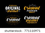 original product  quality logo... | Shutterstock .eps vector #771110971