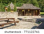 ukrainian national dwelling | Shutterstock . vector #771122761