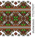 embroidered old handmade cross... | Shutterstock .eps vector #771179197