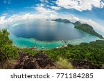 fish eye view   gypsy village... | Shutterstock . vector #771184285