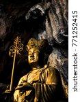 Small photo of Giant Bronze Buddha God, Name of this God : Ksitigarbha Bodhisattva