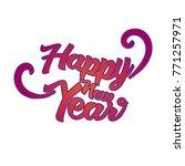 happy new year | Shutterstock .eps vector #771257971