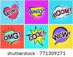 bright contrast retro comic...   Shutterstock .eps vector #771309271