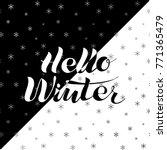 hello winter  a phrase ... | Shutterstock .eps vector #771365479