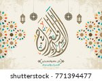 isra' and mi'raj arabic... | Shutterstock .eps vector #771394477