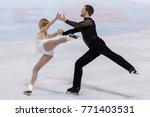 zagreb  croatia   december 08 ... | Shutterstock . vector #771403531