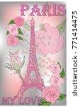 vintage france poster design.... | Shutterstock .eps vector #771414475