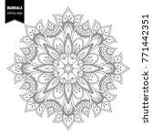 monochrome ethnic mandala... | Shutterstock . vector #771442351