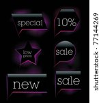 dark modern vector sale stickers | Shutterstock .eps vector #77144269