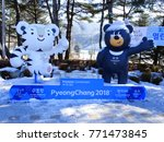 pyeongchang  south korea ... | Shutterstock . vector #771473845