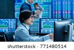 in the network operations... | Shutterstock . vector #771480514