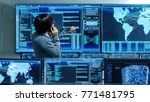 in the system control room it... | Shutterstock . vector #771481795