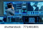 in the system control room it... | Shutterstock . vector #771481801