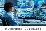 in the security control room... | Shutterstock . vector #771481855