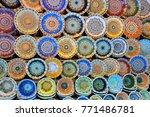 traditional bulgarian plates... | Shutterstock . vector #771486781