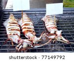 Grilled squid - stock photo