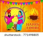 lohri  punjabi folk festival  | Shutterstock .eps vector #771498805