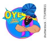 lohri  punjabi folk festival    Shutterstock .eps vector #771498811
