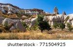 landscape of the turkish... | Shutterstock . vector #771504925