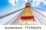Boudhanath Stupa In Kathmandu...