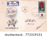 israel   circa 1953  an old... | Shutterstock . vector #771519151