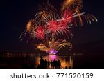 colorful fireworks of various... | Shutterstock . vector #771520159