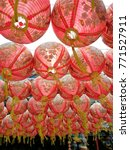 Small photo of Chinese lanterns adorn