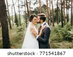 portrait of young wedding...   Shutterstock . vector #771541867