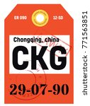 chongqing airline tag design.... | Shutterstock . vector #771563851