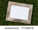 metal frame against grass background - stock photo