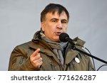 kyiv  ukraine   december 5 ... | Shutterstock . vector #771626287