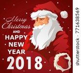 2018. portrait of santa claus....   Shutterstock .eps vector #771638569
